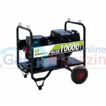 Газов генератор усилен трифазен 7 kW пропан бутан