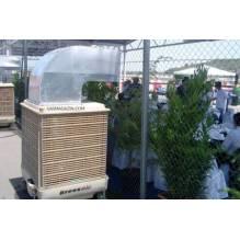 Градински климатик Breezair EA120SV